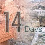 14 Days Private Turkey Tour
